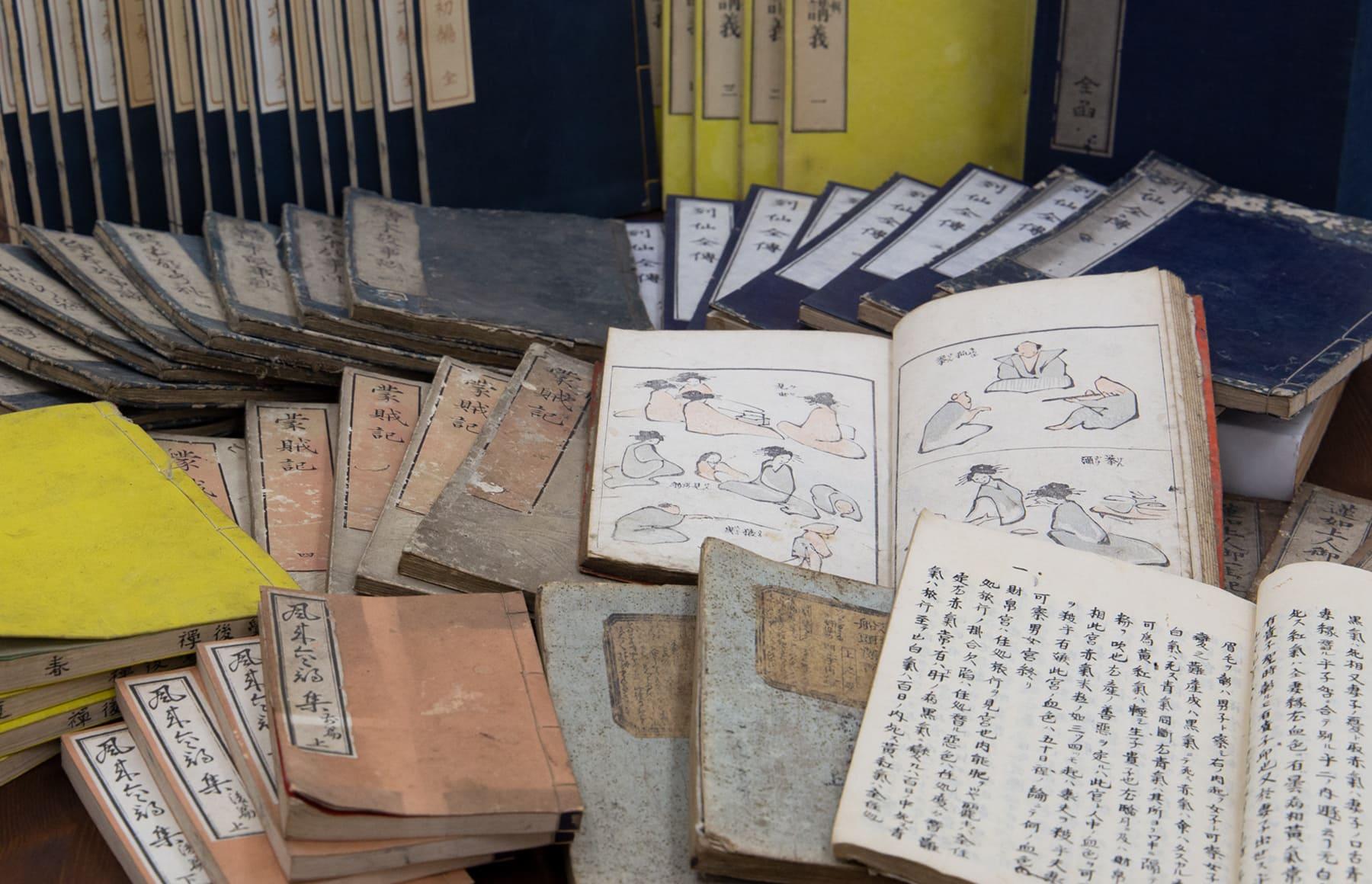 古書・和本・古典籍の写真1