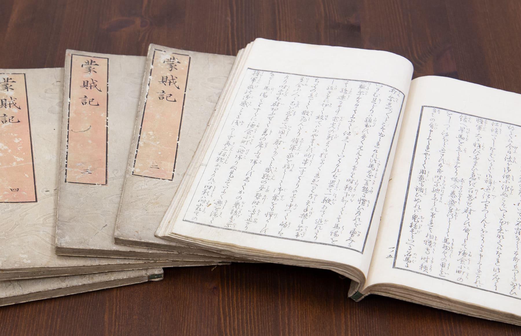古書・和本・古典籍の写真2