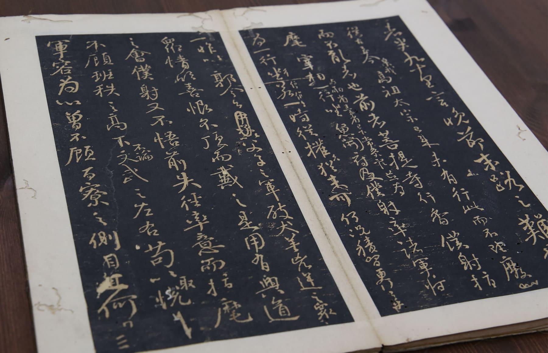 古書・和本・古典籍の写真4