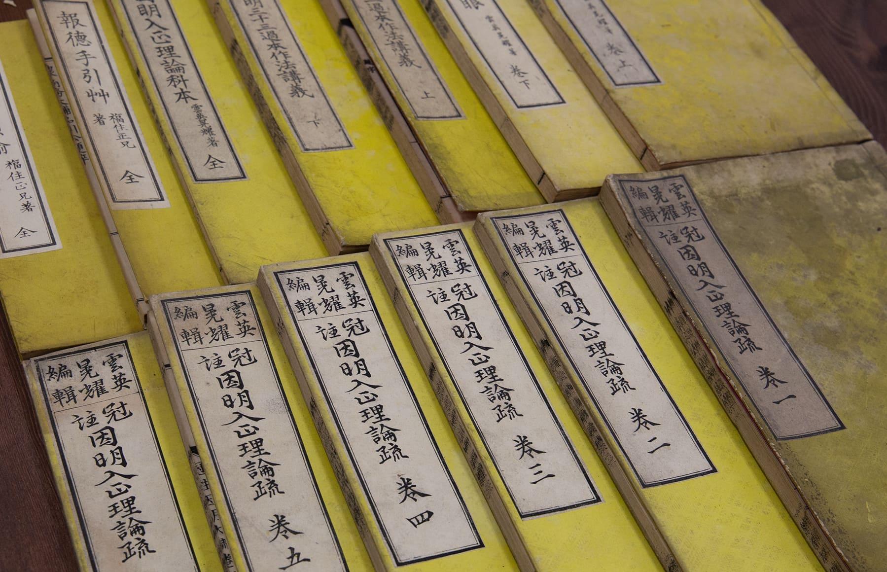 古書・和本・古典籍の写真7