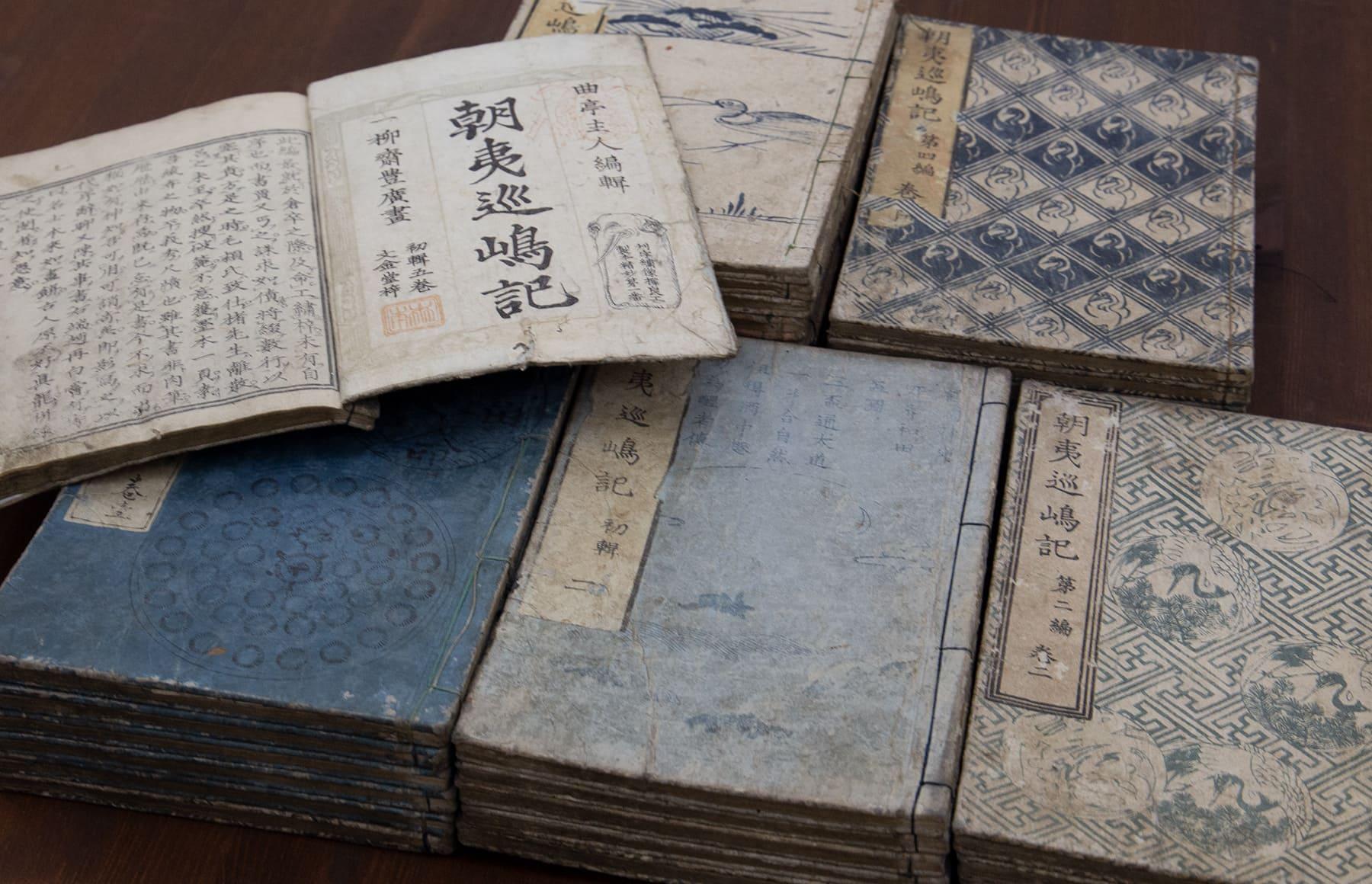 古書・和本・古典籍の写真8