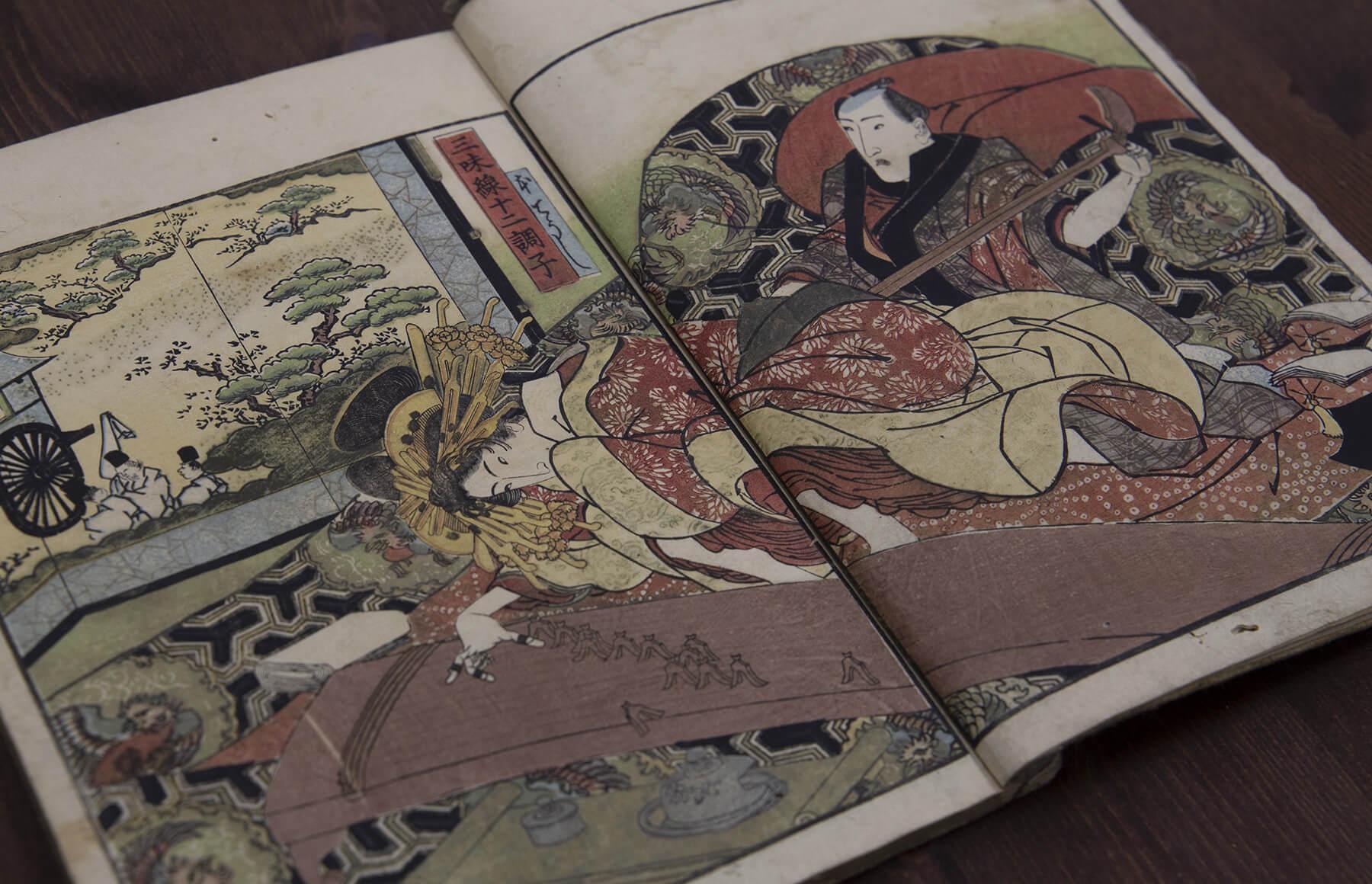 古書・和本・古典籍の写真6